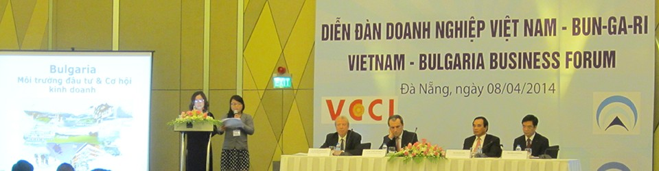 How to attend tradefairs in Da Nang city, Vietnam? Attending exhibitions is a good way to search for supplier and manufacturer in Vietnam exhibition schedule.